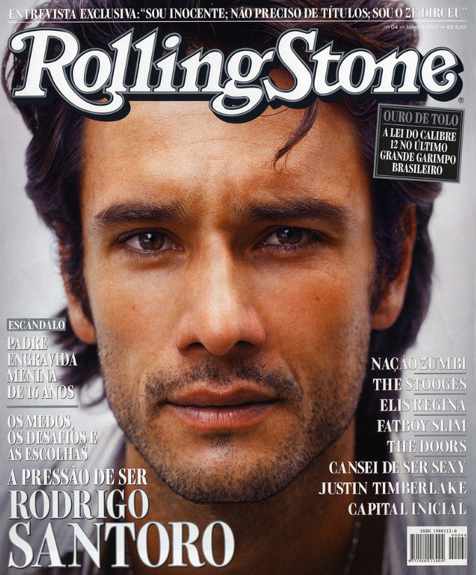 rodrigo santoro and wife